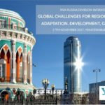 Image Global Challenges for Regions and Cities: Adaptation, Development, Governance